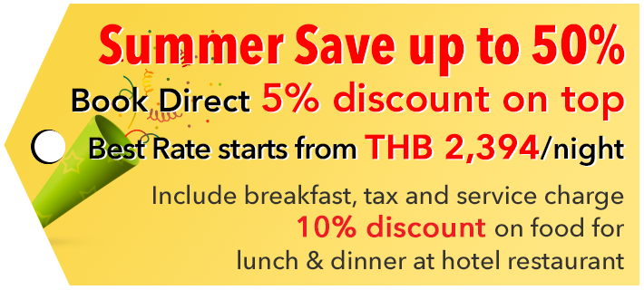 Summer Save up to 50%
